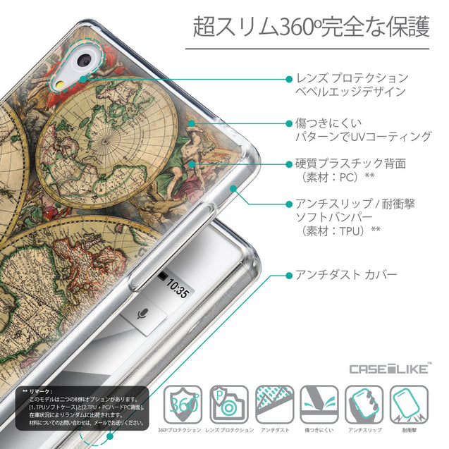 Details in Japanese - CASEiLIKE Sony Xperia Z5 back cover World Map Vintage 4607