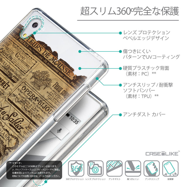 Details in Japanese - CASEiLIKE Sony Xperia Z5 back cover Vintage Newspaper Advertising 4819