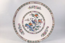 "Wedgwood - Kutani Crane - Brown Edge - Bread & Butter Plate - 9 1/2"" - The China Village"