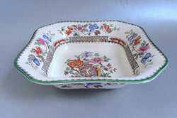 "Spode - Chinese Rose - New Backstamp - Serving Bowl - 8"" - The China Village"