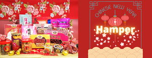 CNY 2021 Hampers