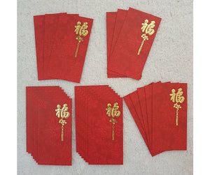 CNY 2021 ANG BAO RED PACKET