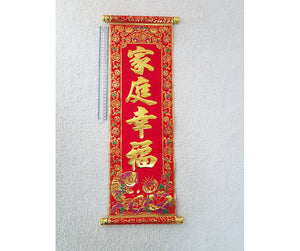 CNY 2021 DECORATION ITEMS/CHY1019