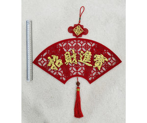 CNY 2021 HANGING DECO ITEMS / JM-1007