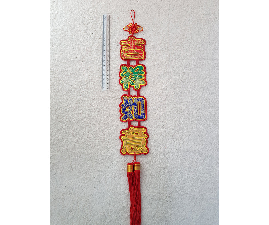 CNY 2021 HANGING DECO ITEMS / QQJ-1138