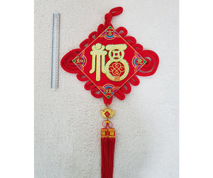 CNY 2021 HANGING DECO ITEMS / QQJ-1338
