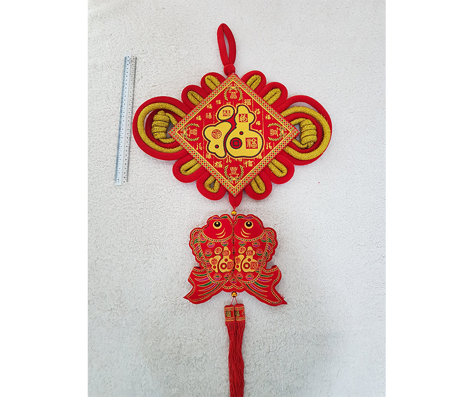 CNY 2021 HANGING DECO ITEMS / QQJ-1346