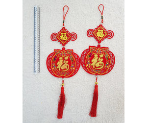 CNY 2021 HANGING DECO ITEMS / QQJ-1374 (A)