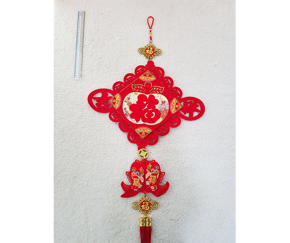 CNY 2021 HANGING DECO ITEMS / QQJ-F.FU_P23