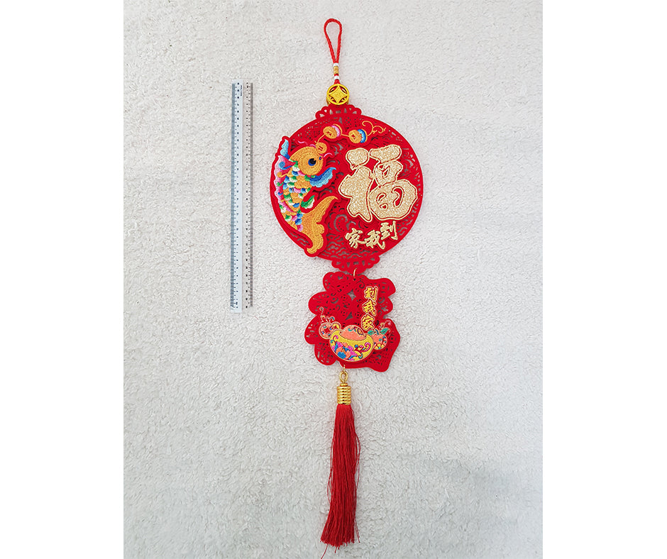 CNY 2021 HANGING DECO ITEMS / QQJ-FU/P13