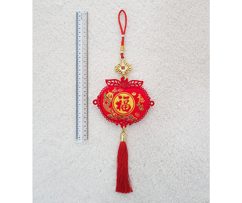 CNY 2021 HANGING DECO ITEMS / QQJ/APL/P3