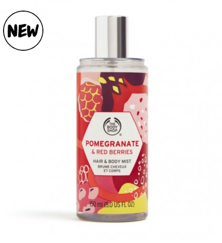 Pink Pepper & Lychee or Promegranate Body Mist Gift Set | The Body Shop