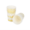 Gold Oh Baby Paper Cups - spreeparty