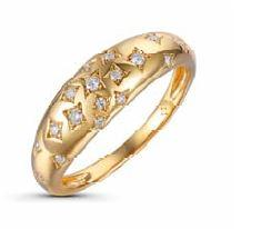 Gold Dome Ring with Star Detail