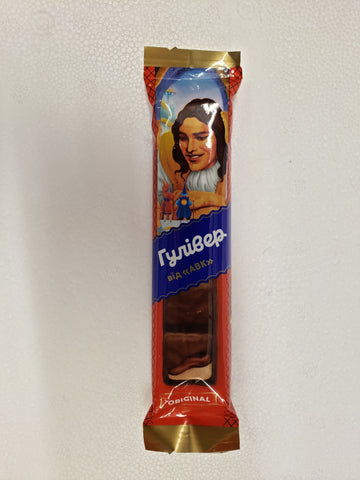 Guliver AVK Original Chocolate Bar Product of Ukraine 25 g