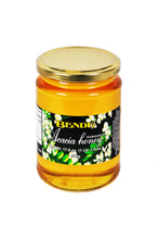 Load image into Gallery viewer, Bende Acacia Honey Product of Hungary 17.6 oz