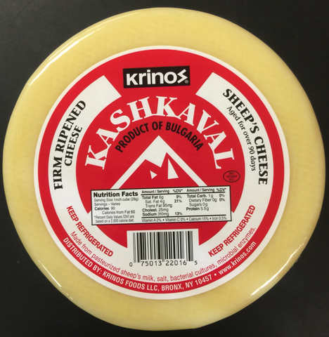Krinos Kashkavak Sheep's Cheese Aged for over 90 Days Product of Bulgaria 15 oz