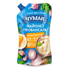 Chumak Mayonnaise Provansal Product of Ukraine 10.58 oz