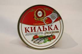 Traditzii Katchestva Kilka Sprat Fried in Tomato Sauce Product of Ukraine 8.46 oz