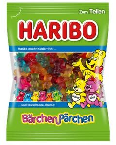 Haribo Barchen Parchen Sour & Sweet Gummies Product of EU 175 g