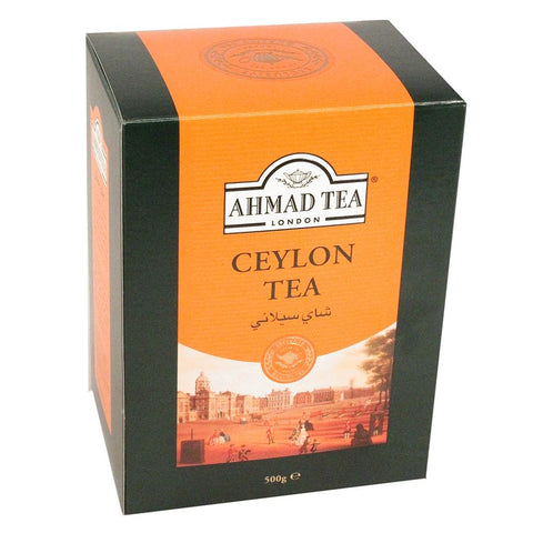 Ahmad Tea Ceylon Loose Leaf Tea 16 oz