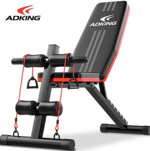 Adking Adjustable Bench