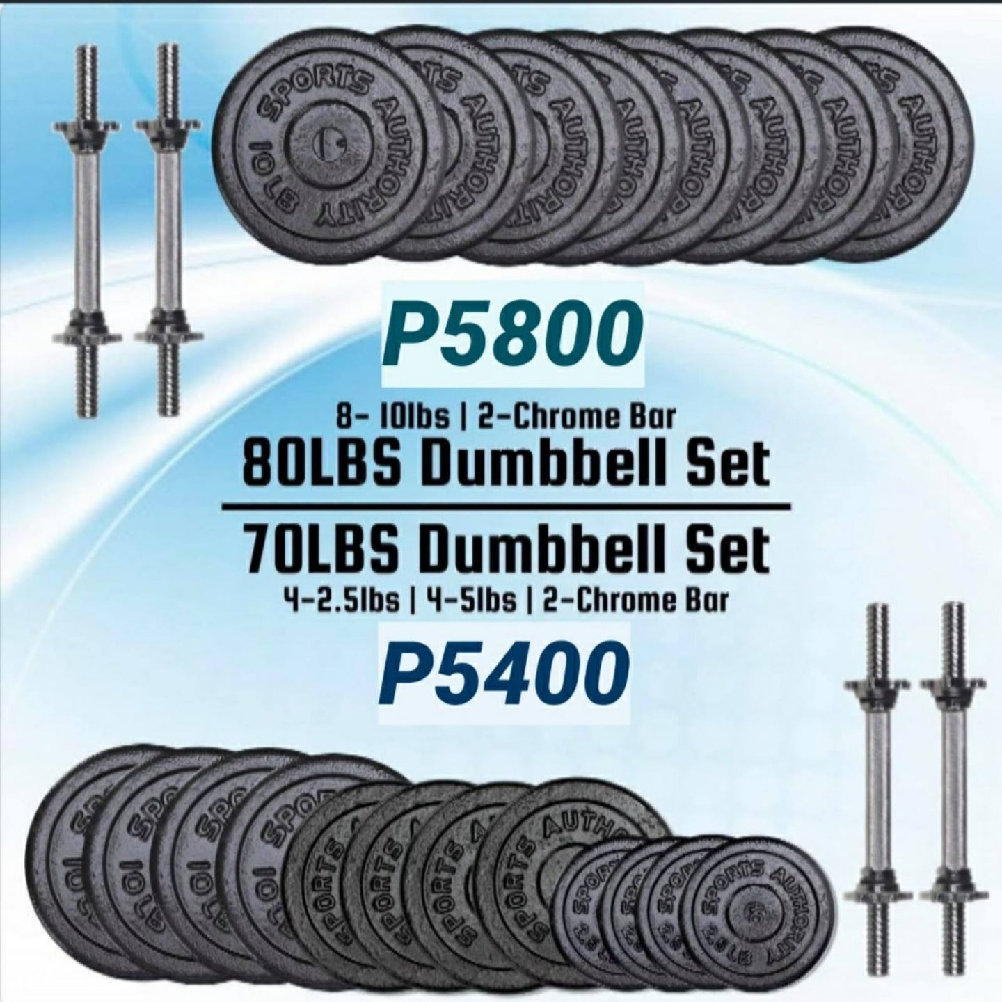 70 or 80lbs Dumbbell Set