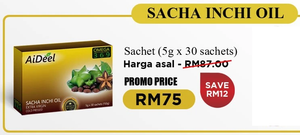 Sacha Inchi Oil (sachet) 5g x 30 sachets/box