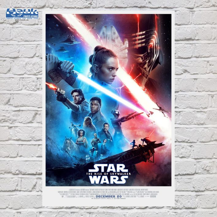 PÓSTER STAR WARS 4.0