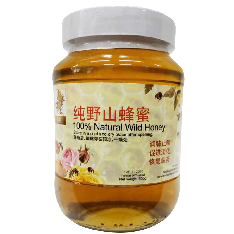 Natural wild honey 500g