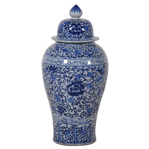 Small Blue & White Crackle Urn