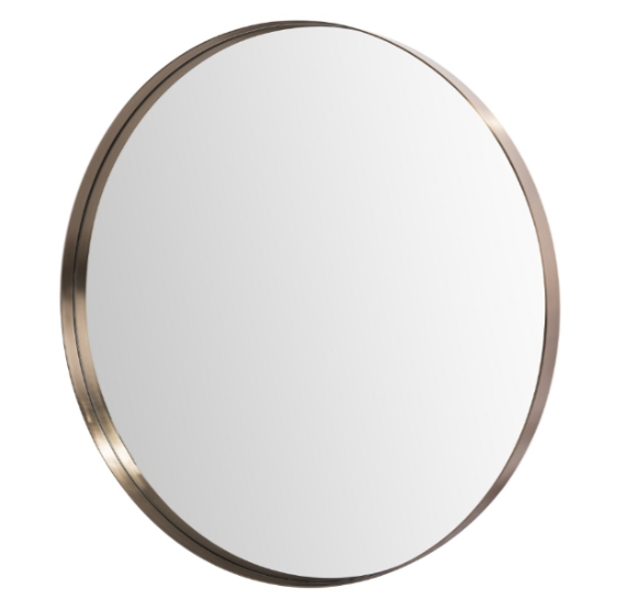 Mably Wall Mirror