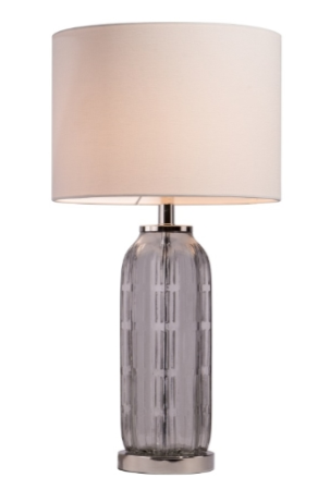 Alvy Table Lamp