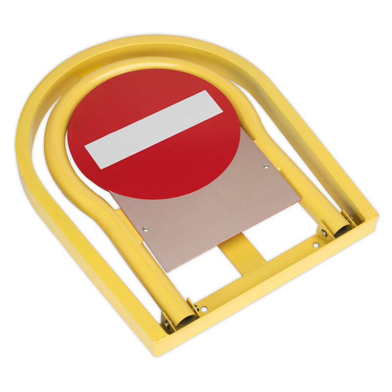 'No Entry' Barrier