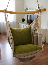 Load image into Gallery viewer, Hammock chair  green/beige texture