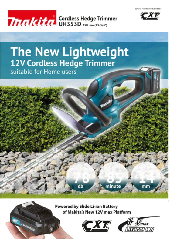 Makita UH353DSA Hedge Trimmer DC 12V 350mm