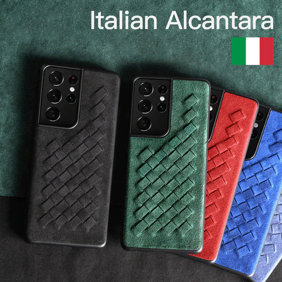 Luxury Artificial Alcantara Leather Weave Case for Samsung Galaxy S21 S20 Note 20 Series