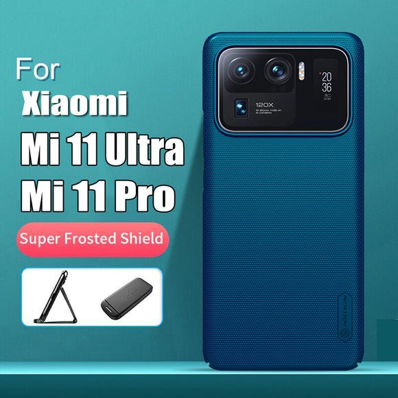 Frosted Shield Protection Anti fingerprint Case For Xiaomi 11 Series