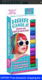 Hair Chalk 12 pack