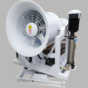 25 METER Mist Blower Fog Cannon For Street