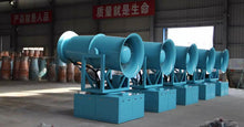 Load image into Gallery viewer, WHOLESALE - 50PCS GRAND COMMERCIAL Fogging Machine Cannon Mist Sprayer