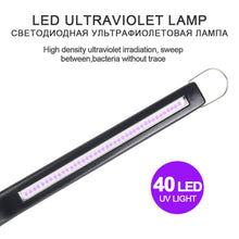 Load image into Gallery viewer, LED UV Germicidal Portable Ultraviolet Disinfection Lamp -  Sterilizer Light