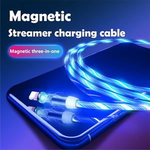 Magnetic Absorption Cable Fast Charging