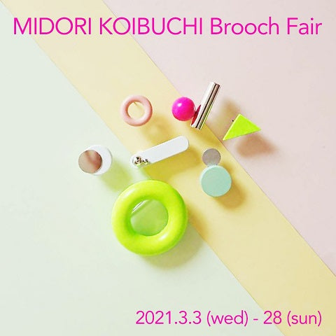 brooch fair