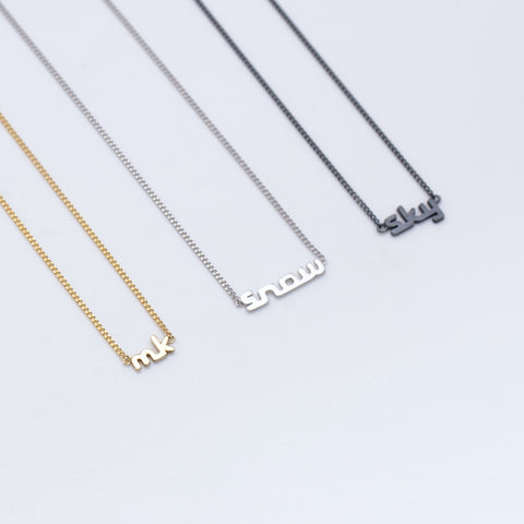 NECKLACE / WORD COLLECTION