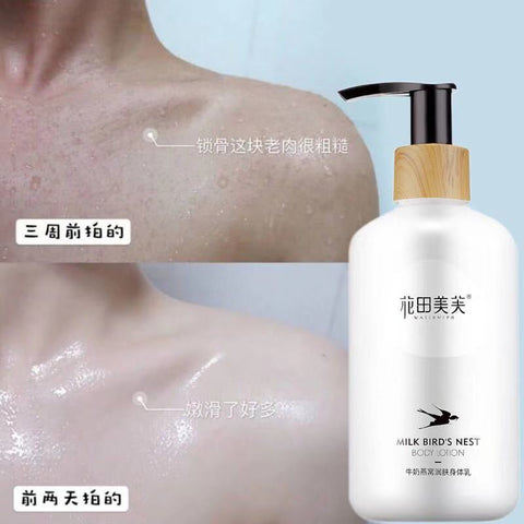 WATIANMPH 250g Whitening Body Cream Moisturizing Body Lotion Deep Replenishment dry skin cream whitening skin care|Body Self Tanners & Bronzers|