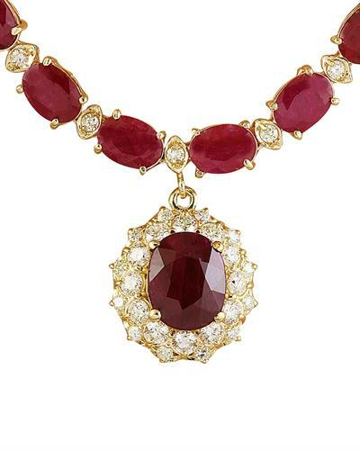 44.60 Carat Ruby 14K Yellow Gold Diamond necklace