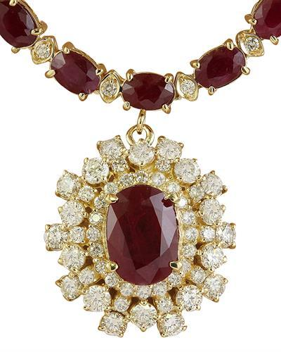 33.63 Carat Ruby 14K Yellow Gold Diamond Necklace