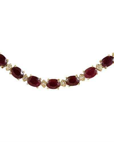 42.80 Carat Ruby 14K Yellow Gold Diamond Necklace