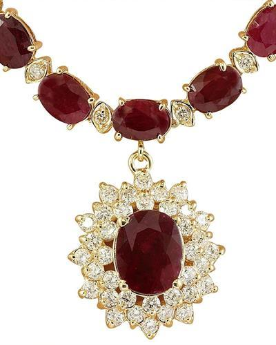 46.40 Carat Ruby 14K Yellow Gold Diamond Necklace